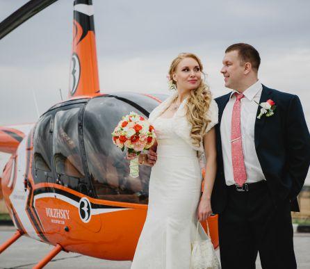 Свадебный полёт Александра и Евгении