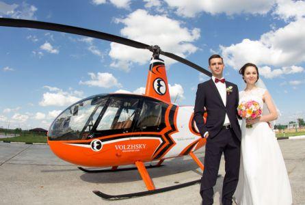 Свадебный полёт Василия и Ирины